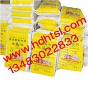 供应编织袋内袋[邯郸海通塑料袋]编织