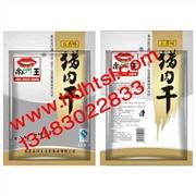 食品袋[邯郸海通塑料袋]食品袋厂