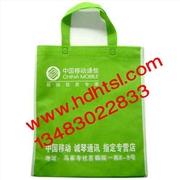 供应方底袋[邯郸海通塑料袋]方底袋厂