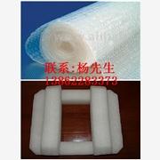 供应苏州瑞盛包装材料 苏州包装材料厂