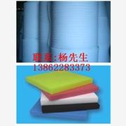 供应苏州包装材料 苏州塑料包装材料