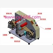 供应台湾100-2000薄膜复卷式除尘设备|手机保护
