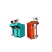 优质的干粉砂浆包装机推荐|供应粉体包装机