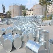危险品化学品包装桶 产品汇 淄博价位合理的包装桶供应