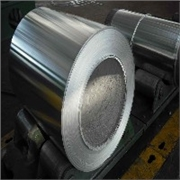1060H24铝卷厂家 福建省优质铝卷提供商
