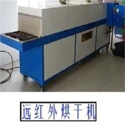舜天包装器材公司餐具烘干设备远红外烘干机要怎么买