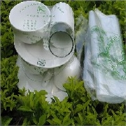 天津市哪里有供销耐用的消毒餐具包装膜 批发消毒餐具包装膜