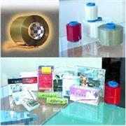 价位合理的BOPP烟膜【供应】——专业的BOPP烟膜