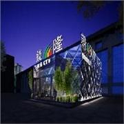 新乡led楼体亮化工程_河南专业的楼体亮化设计公司