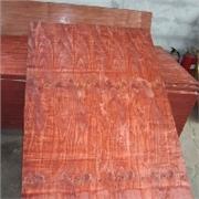 广西胶合板代理 华峰胶合板厂提供的广西胶合板哪里好