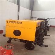 供应多功能砂浆输送泵,多功能砂浆泵价格,好用额多功能砂浆泵