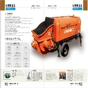 供��小型�石混凝土泵 �石混凝土�送泵型� �石混凝土�送泵