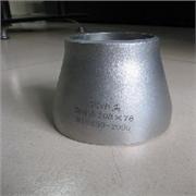 20#碳钢大小头,10#无缝大小头,Q235碳钢大小头
