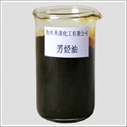 橡胶加工油石蜡油环烷油芳烃油橡胶填充油