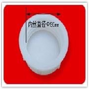 【百度推荐】塑料皮桶盖供应商 塑料包装桶盖批发