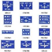 合肥地区【合肥道路交通标志标牌 合肥道路交通标志标牌价格】