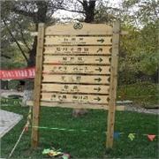 美境园艺制品厂供应价格合理的标示牌 指示牌