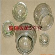江苏玻璃厂家玻璃瓶低价出售拔火罐 饮料瓶