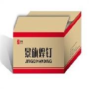 好映象【合肥包装箱价格,合肥包装箱批发】合肥包装盒哪家便宜