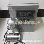 广州定量显示控制仪|液体的定量罐装或配料控制仪