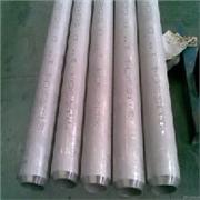 山�|2520耐高�夭讳P�管,�B�m使用�囟� 1150 ℃。