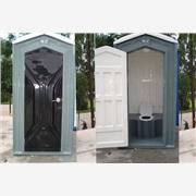 供应鼎申不限 厂家定做工具房活动房保安亭厕所