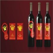 葡萄醋代理哪家最好 划算的葡萄醋代理哪里有卖