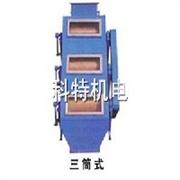 科特机电设备公司供应口碑好的CXJ干粉磁选机三筒