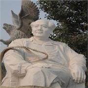 清远石雕屈原像――创新的石雕毛泽东像在济宁市有售