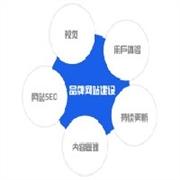 宁阳专业的网站策划与设计:最好的专业的网站策划与设计服务商——诺盾网络公司