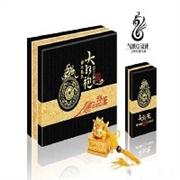 福建品派包装有限公司供应茶叶包装盒福建礼品盒福建茶叶包装
