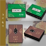厂家专业定做包装盒 高档茶叶礼品包装盒 纯手工天地盖包装
