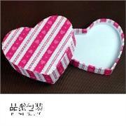 定做精品礼品盒 心形糖果包装盒饰品包装盒 礼品包装盒喜庆礼品
