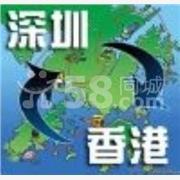 供应滤波器香港中转快件进口清关运输到吴江的物流