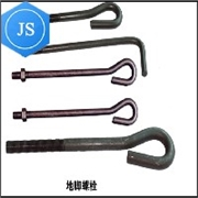厂家直销高品质地脚螺栓 交货及时 质优价廉  量大优惠
