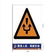 兰州反光标志牌制作,专业的道路标志标牌首选甘肃三立交通设施