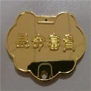 深圳哪里有可信赖的五金腐蚀标牌电镀,上乘标牌电镀