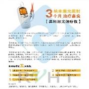 许昌专业的鼻科治疗仪批售 专业的鼻科治疗仪