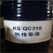 昆仑工业油_品牌好的昆仑QC310热传导液广受好评