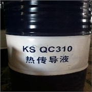 优质的昆仑QC310热传导液是由畅鑫贸易公司提供的    _东莞昆仑工业油