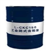 广州价位合理的L-CKC150工业闭式齿轮油【推荐】|广州经销商昆仑工业油