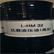 供应/采购L-HM32抗磨液压油|【厂家直销】价位合理的L-HM32抗磨液压油
