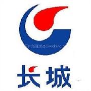 畅鑫贸易公司供应专业的长城防锈油