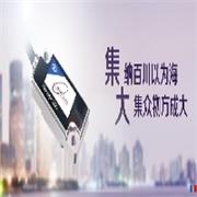 想买质量好的东莞光栅尺就来深圳集大自动化公司_出售东莞光栅尺