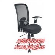 【�S家直�N】���_�k公椅 ��T椅 ���h椅首�x���_三��商�Q!