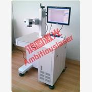 供应鸿图激光YLP-10W沙井电子烟光纤激光打标机特价出售
