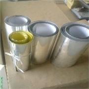 镀铝反光膜厂家 潍坊市性价比高的镀铝反光膜批售