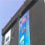 想找超值的喷绘,亚龙广告制作是首选