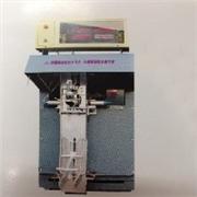 干粉砂浆包装机代理加盟|华龙水泥机械厂干粉砂浆机(1-4嘴厂家直销