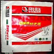 涵江彩印袋——供销价位合理的珠光彩印袋